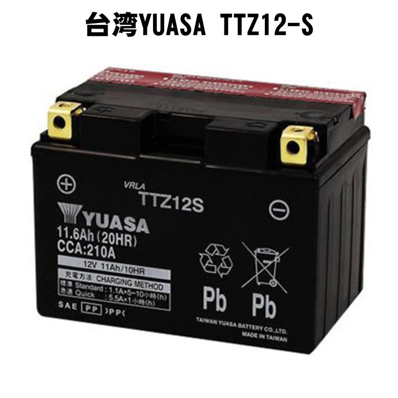 台湾YUASA 感謝価格 TTZ12-S バイク用 バッテリー 《台湾ユアサ カード決済限定 銀振不可》 豪華な 代引 別倉庫より直送のため同梱不可 タイワンユアサ液入充電済