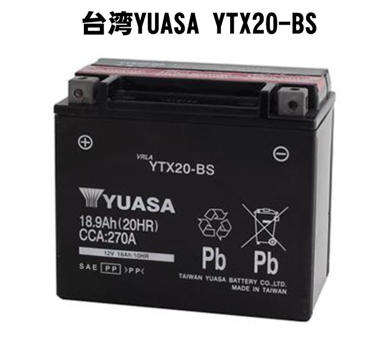 定番 台湾YUASA YTX20-BS 大規模セール バイク用バッテリー 密閉型 《台湾ユアサ タイワンユアサ カード決済限定 別倉庫より直送のため同梱不可 液入充電済 代引 銀振不可》