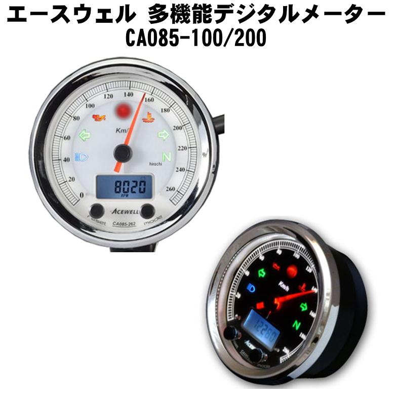 取寄品 デジタルメーター カスタム ACEWELL エースウェル 多機能デジタルメーターCA085-100 激安通販ショッピング 200 200シリーズ バイク用》 新作 人気 CA085-100 《スピードメーター