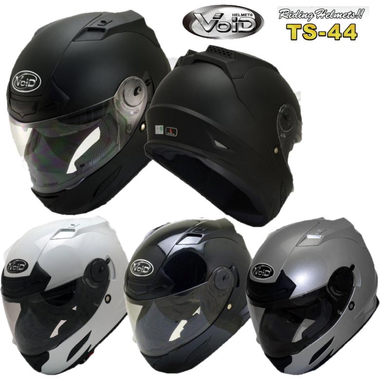 ヘルメット棚替えの為訳あり品!最終ダブルシールド搭載TS-44ヘルメットフルフェイス防寒ボイドSG/PSCおすすめ人気TS44S【新生活応援】