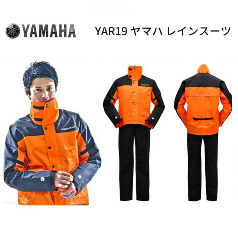 在庫あり/ヤマハYAR19レインスーツ《レインウェアダブルガードオートバイ用バイク用ヤマハ純正透湿素材サイバーテックスII》