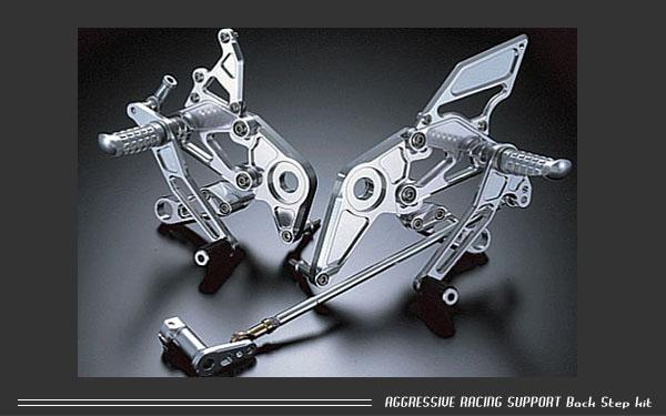 【アグラス】【バイク用】バックステップキット 4ポジションVTR1000F【312-151-000】【送料無料!】