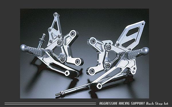 【アグラス】【バイク用】バックステップキット 4ポジションCBR900RR 93-95【312-162-000】【送料無料!】