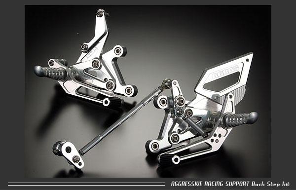 【アグラス】【バイク用】バックステップキット 6ポジションYZF-R6 03-05【312-262-000】【送料無料!】