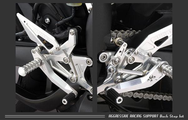 【アグラス】【バイク用】バックステップキット 4ポジションYZF-R1 04-06【312-264-000】【送料無料!】