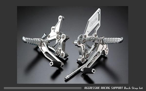 【アグラス】【バイク用】バックステップキット 4ポジションZX-9R/6R 98-03【312-458-000】【送料無料!】