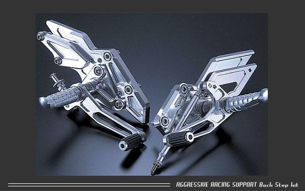 【アグラス】【バイク用】バックステップキット 4ポジションZZR/ZZ-R1100C -92 【312-463-000】【送料無料!】