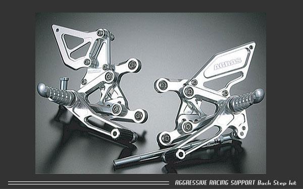 【アグラス】【バイク用】バックステップキット 6ポジションZX-6RR 05【312-471-000】【送料無料!】