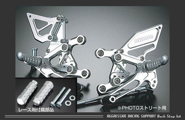 【アグラス】【バイク用】バックステップキット 6ポジションZX-6RR 05 レース仕様【312-471-000R】【送料無料!】