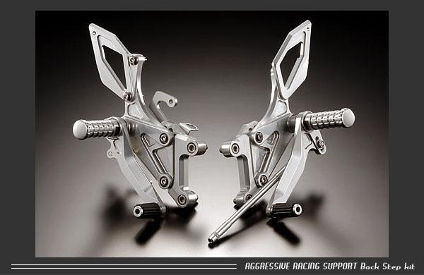 【アグラス】【バイク用】バックステップキット 4ポジションZX-10R 06-07【312-473-000】【送料無料!】