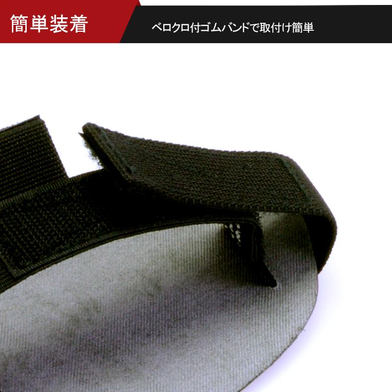 【送料無料】バイク用品シフトガード簡単装着スニーカー靴ガード春夏秋冬ブラックメンズレディースSCOYCO(スコイコ)FS02