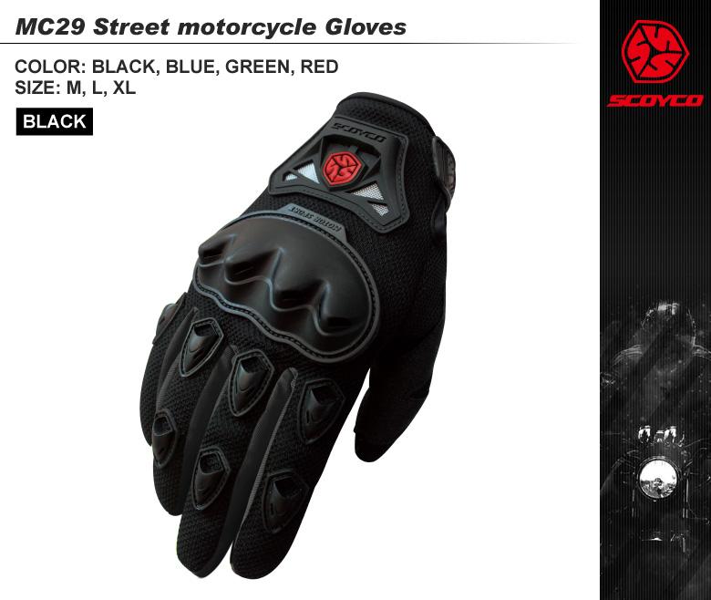 楽天スーパーセールSCOYCOバイク用メッシュグローブMC29シンプルライディンググローブ春夏プロテクター付お買い得セールかっこいい人気商品