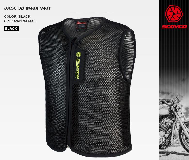 【送料無料】【訳あり特価廃番モデル】在庫限りバイク3Dメッシュベスト涼しい蒸れにくいSCOYCOJK56