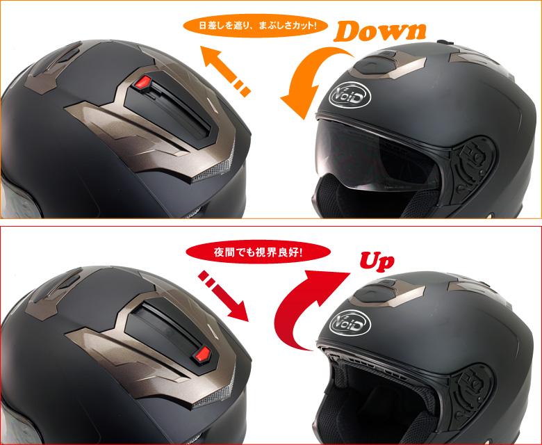 ダブルシールド搭載バイク用ジェットヘルメットT-386SG/PSC認定おすすめ人気T386【新生活応援】VOID