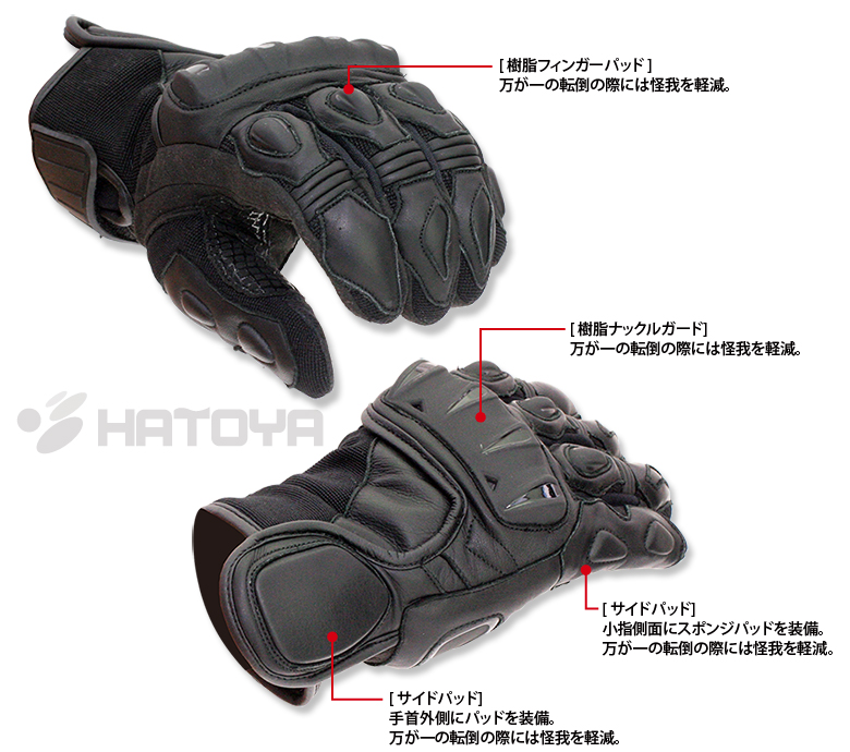 WIDE SOURCE (wild source) Globe Smartphone-enabled smart riding glove BSG-200 sum with