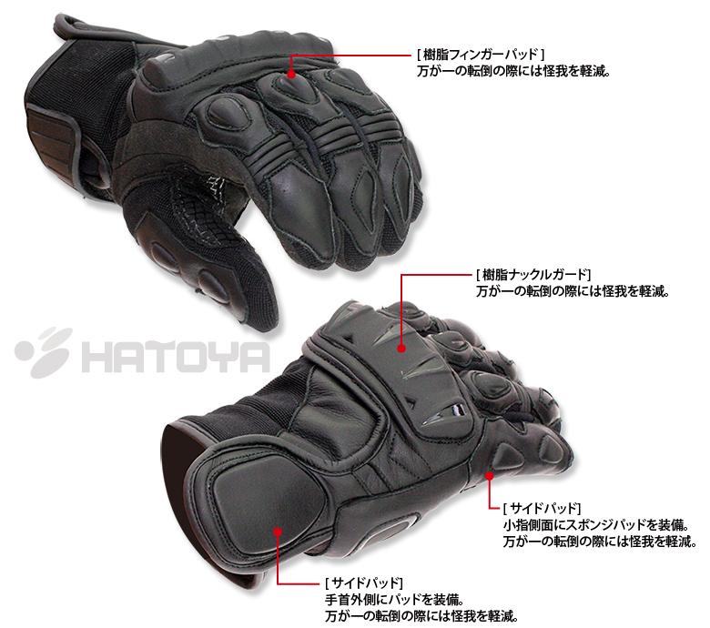 【送料無料】WIDESOURCEスマホ対応BSG-200スマートライディンググローブバイクおすすめsumwith手袋ワイドソース【新生活応援】