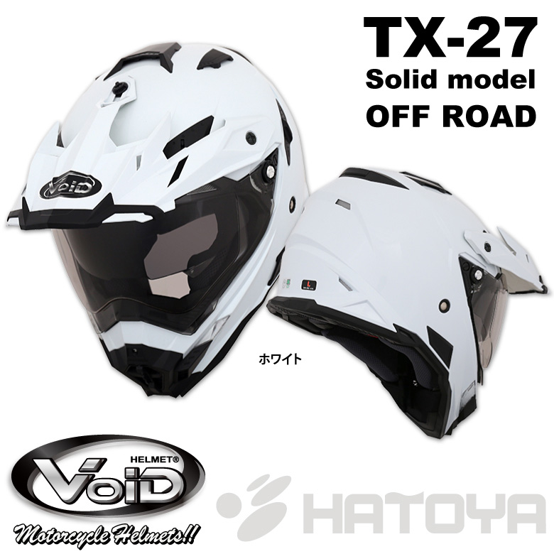 这是在越野头盔空白 (void) TX 27 一触式扣类型很有用。 内遮阳装备模型