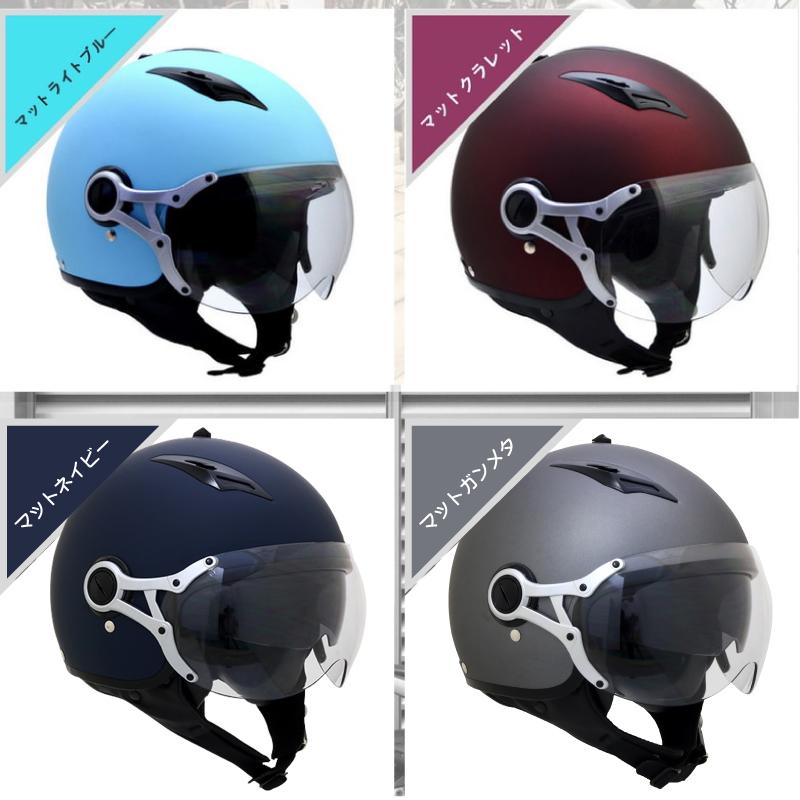 楽天スーパーセールバイク用パイロットヘルメットダブルシールド搭載G-256SG/PSC認定おすすめ人気ジェットヘルメットバイク用品SUM-WITH【新生活応援】