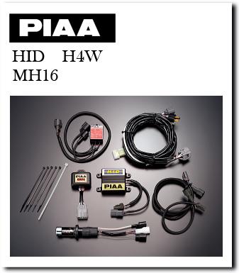 PIAA MH16 HID バラストセット ブラック