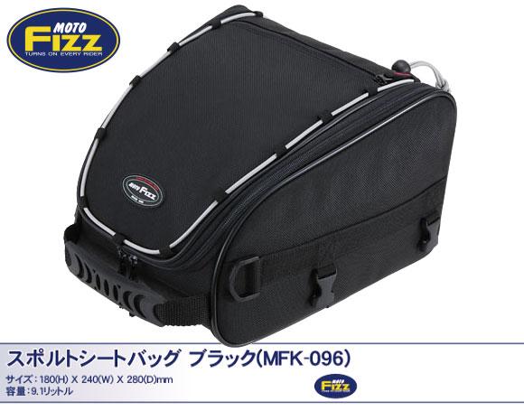 取寄品 タナックス 本店 TANAX 25%OFF MFK-096 ブラック スポルトシートバッグ