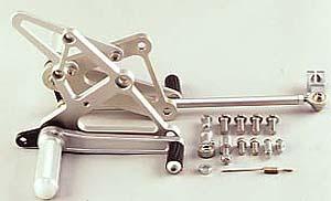 【COERCE】【コワース】【バイク用】フィクスドレーシングステップ 86-87 CBR400R【0-6-BH13】