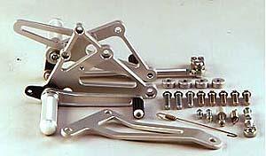 【COERCE】【コワース】【バイク用】フィクスドレーシングステップ 87-88 GSX-R250R【0-6-BS04】