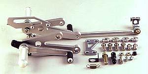 【COERCE】【コワース】【バイク用】フィクスドレーシングステップ 89-90 TZR250【0-6-BY05】【送料無料】