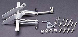 【COERCE】【コワース】【バイク用】フィクスドレーシングステップ RZ350R/250R/RR【0-6-BY08】
