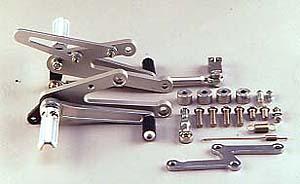 【COERCE】【コワース】【バイク用】フィクスドレーシングステップ 87 FZR250【0-6-BY10】