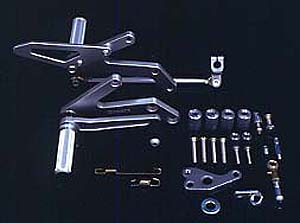 【COERCE】【コワース】【バイク用】フィクスドレーシングステップ 88-89/EXUP FZR400/R【0-6-BY16】