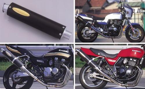 【EXTEC】【エグテック】【バイク用】ワンガン 湾岸 スペシャル ステンレスフルエキゾーストマフラー JADE【送料無料】