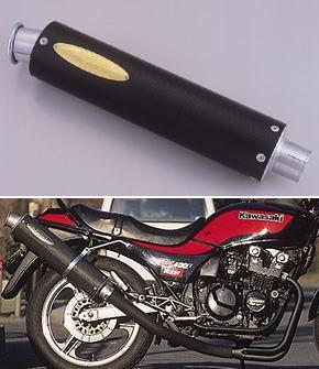 【EXTEC】【エグテック】【バイク用】ワンガン 湾岸 スペシャル スチールフルエキゾーストマフラー ブラック塗装 IMPULSE インパルス GK79A 99年まで