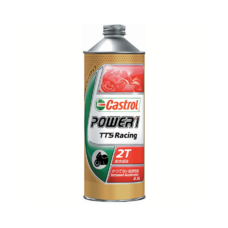 取寄品 オイル カスタム castrol ふるさと割 カストロール 0.5L 誕生日プレゼント バイク用 Power1 2T