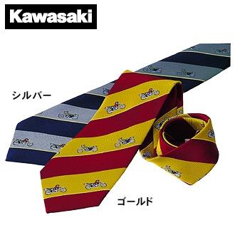 取寄品 ネクタイ 父の日 カワサキ 5☆大好評 KAWASAKI 返品送料無料