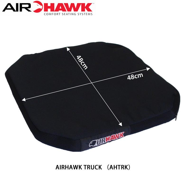 スーパーセール 長距離運転に最適 エアホーク トラック AIRHAWK TRUCK お尻と腰、背中の痛みの軽減に!腰痛対策 【AHTRK】 ドライビングシート 座席