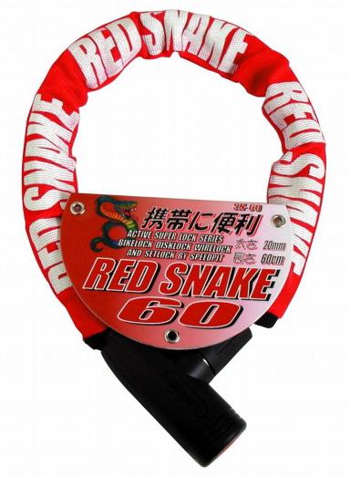 取寄品 驚きの値段で TNK工業 選択 バイク ロック 盗難防止 カスタム Snake SPEEDPIT バイクロックRed SNAKE LOCK SN-60