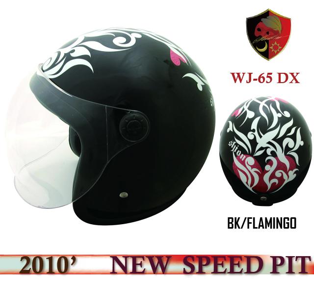 【TNK工業】【SPEEDPIT】ヘルメット WJ-65DX【BK/フラミンゴ】