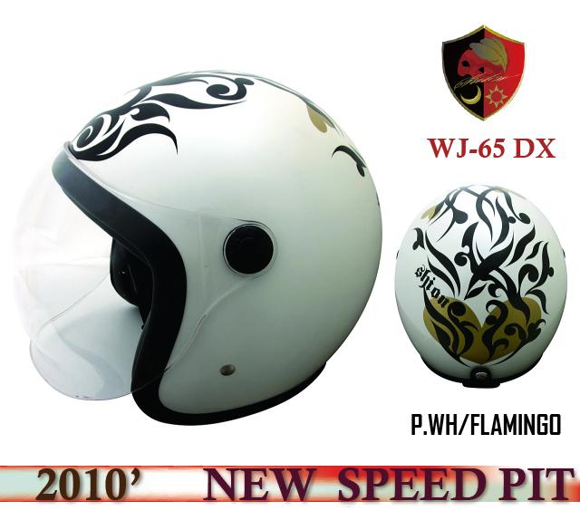 【TNK工業】【SPEEDPIT】ヘルメット WJ-65DX【P.WH/フラミンゴ】