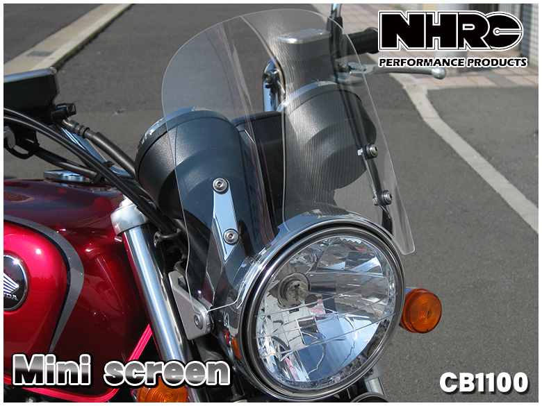 【NHRC】汎用ミニスクリーンMiniscreenクリアー/スモーク【SB-A12-01】