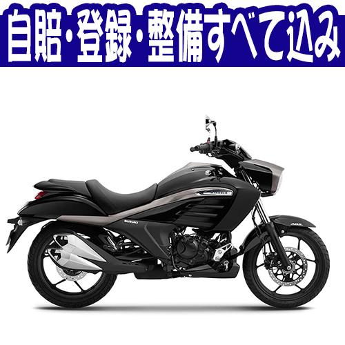 【諸費用コミコミ価格】スズキ イントルーダー150 /SUZUKI INTRUDER150 【輸入新車 アメリカン250cc】