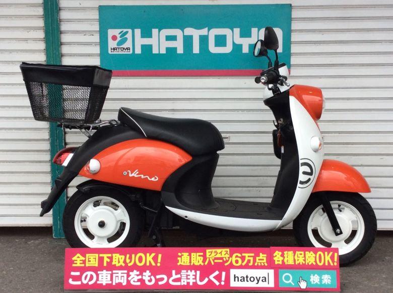 中古 ヤマハ E-ビーノ YAMAHA E-VINO【8538u-soka】