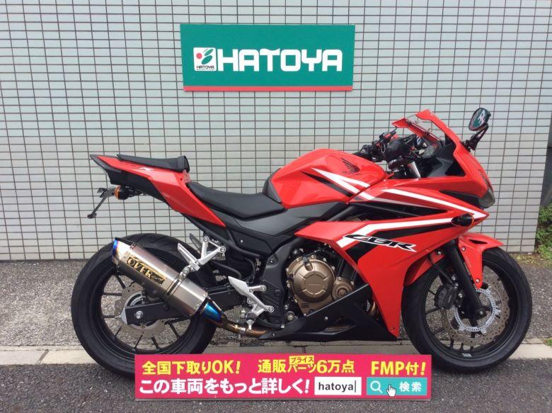 【諸費用コミコミ価格】ホンダ CBR400R HONDA