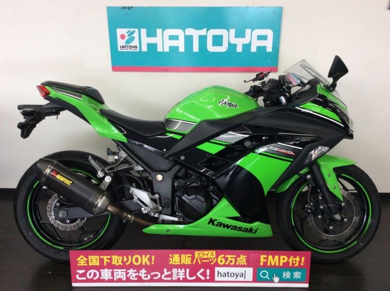 【諸費用コミコミ価格】値下げしました ▼ 中古 カワサキ Ninja 250 KAWASAKI【a4213u-kabe】