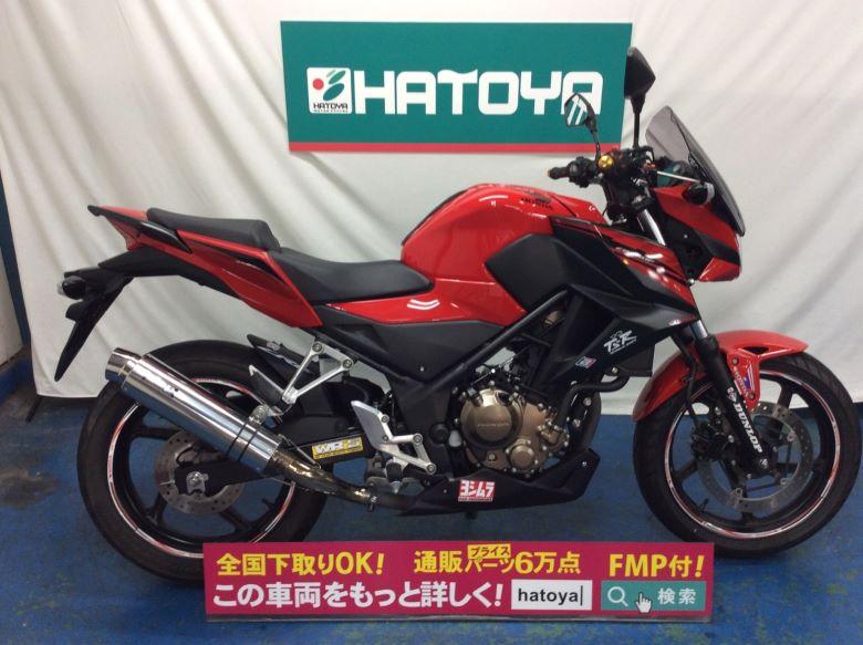 【諸費用コミコミ価格】中古 ホンダ CB250F HONDA