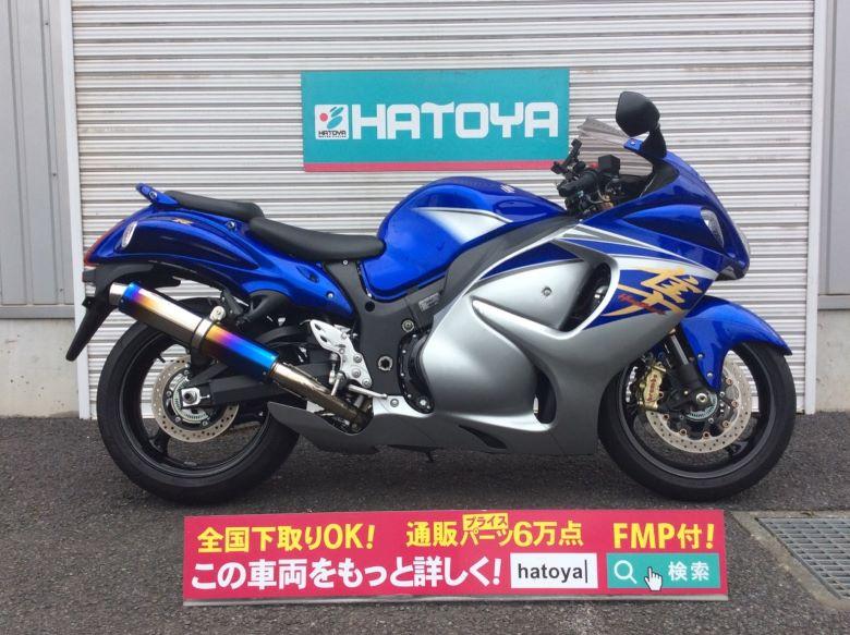 【諸費用コミコミ価格】中古 スズキ GSX1300Rハヤブサ SUZUKI
