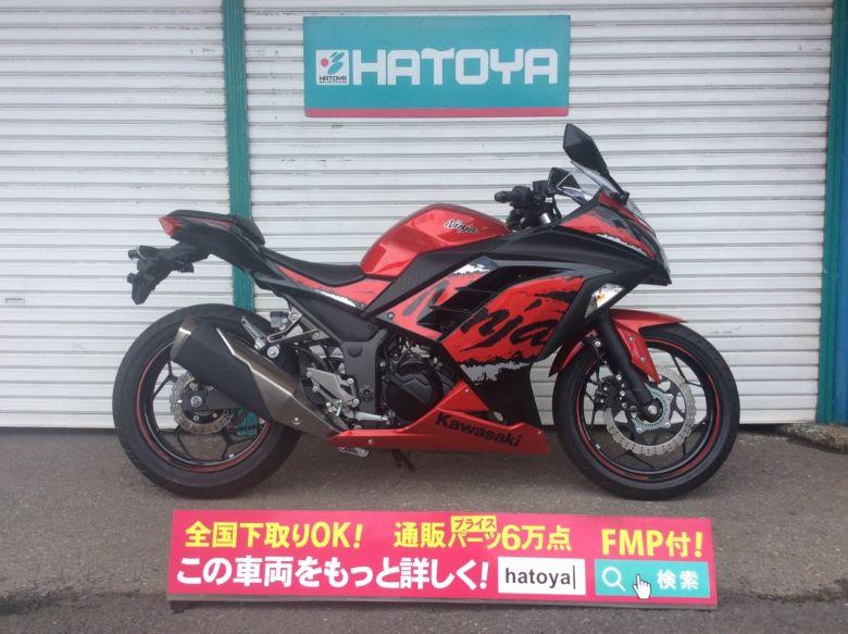 値下げしました ▼ 中古 カワサキ Ninja 250 KAWASAKI【a4803u-soka】