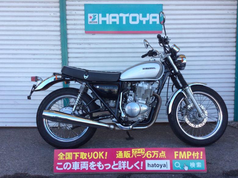 値下げしました ▼ 中古 ホンダ CB400SS HONDA【a4984u-soka】