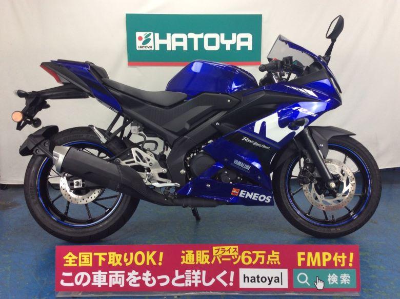 【諸費用コミコミ価格】中古 ヤマハ YZF-R15 YAMAHA