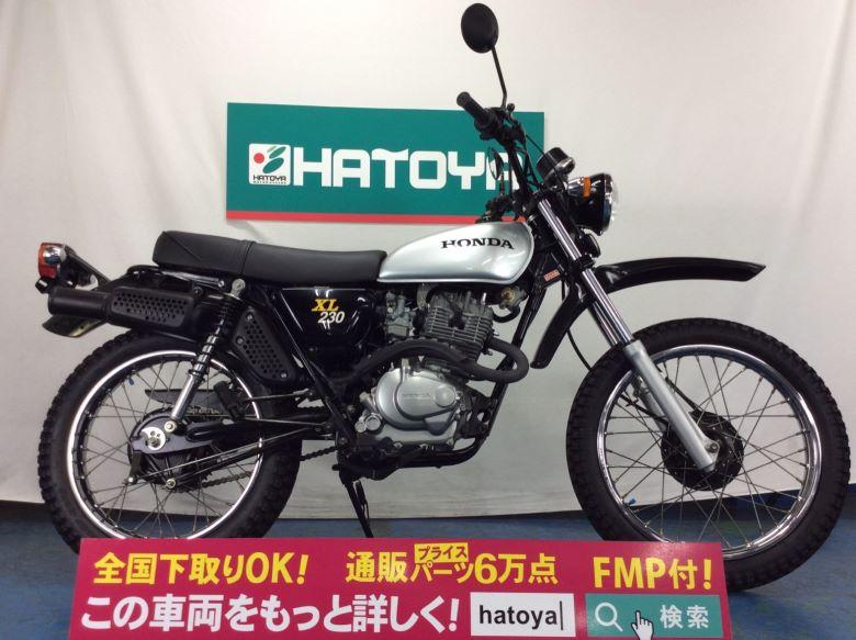 【諸費用コミコミ価格】中古 ホンダ XL230 HONDA