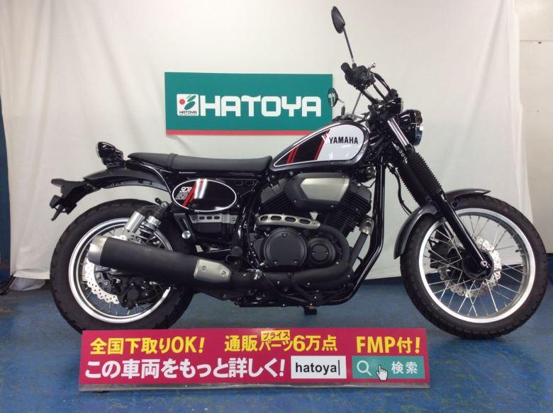 【諸費用コミコミ価格】中古 ヤマハ SCR950 YAMAHA